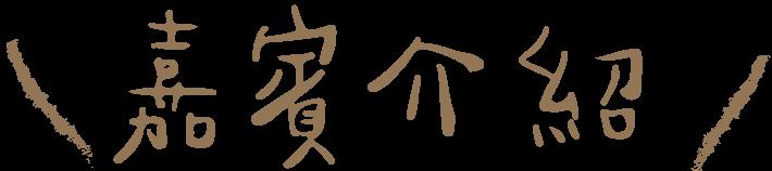 手牽手親子動同樂會-網站設計8_1
